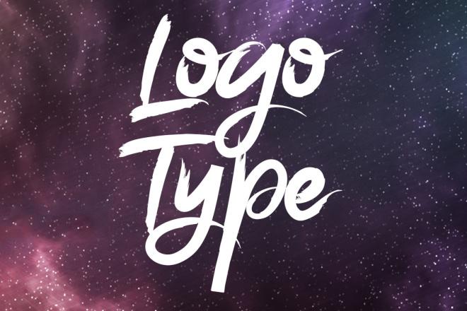 Качественный и простой Логотип 4 - kwork.ru