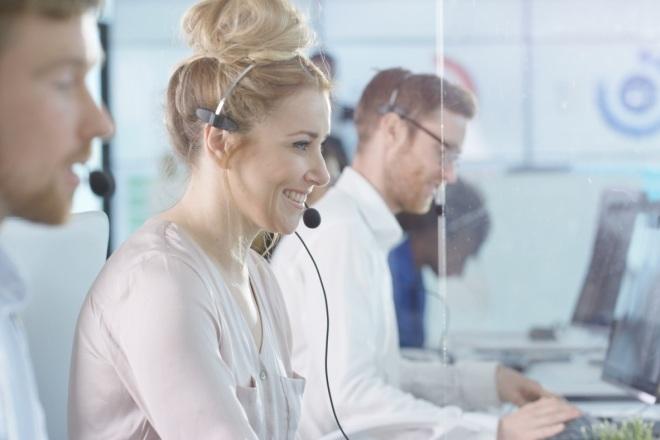 Подберу обученного оператора колл-центра на телефон с гарантией 1 - kwork.ru