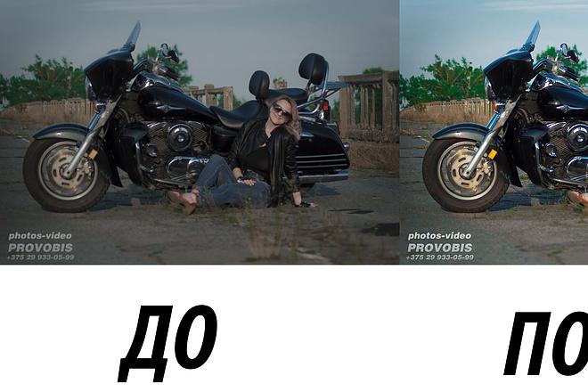 Профессионально обработаю фото 17 - kwork.ru