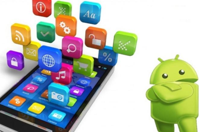 Разработка Android приложений. 1 экран 11 - kwork.ru