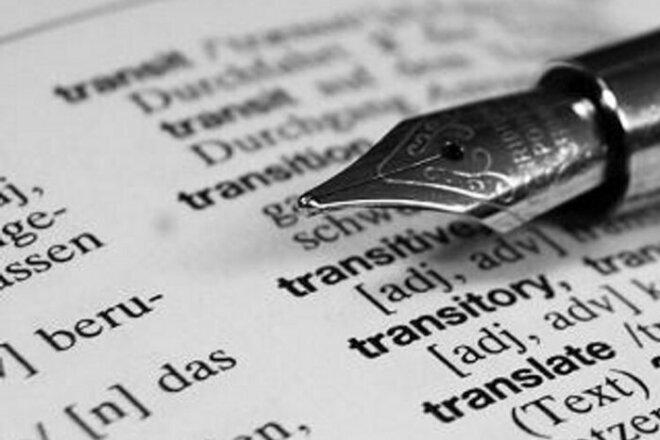 Транскрибация и перевод аудио,видео источника с английского на русский 1 - kwork.ru