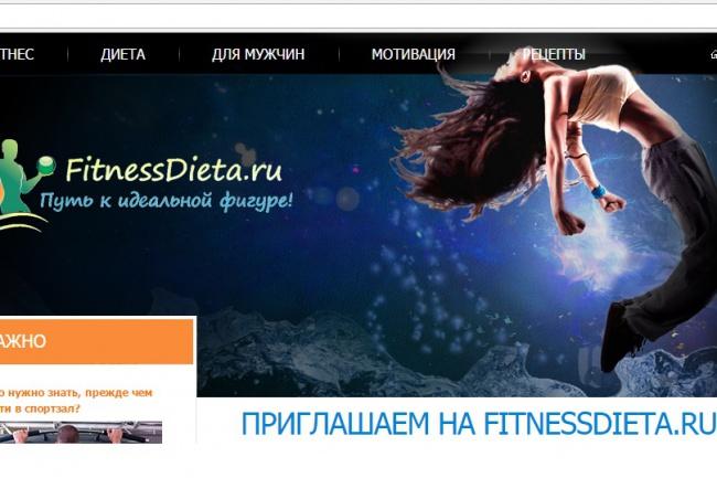 Размещу ссылку на своём сайте, ТИЦ 20 1 - kwork.ru