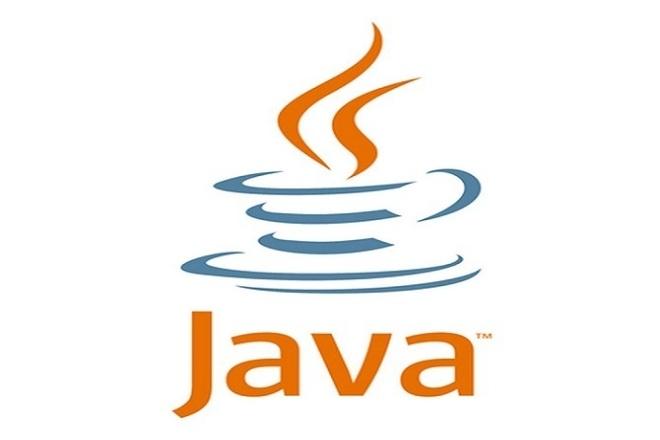 Создание программ Java 3 - kwork.ru