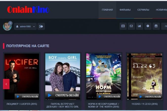 Онлайн-кинотеатр 19000 фильмов Dеmо-сайт в описании 1 - kwork.ru