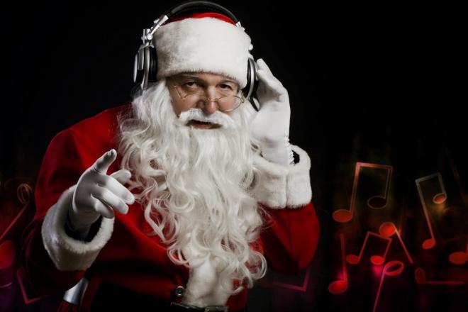 Запись голосом Деда Мороза 1 - kwork.ru