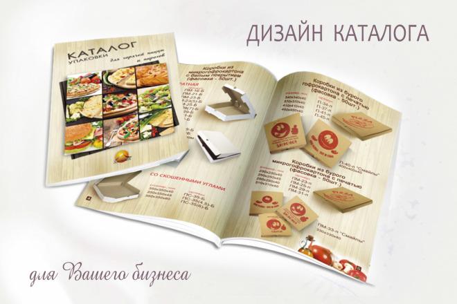 Создам дизайн каталога для Вашего бизнеса 18 - kwork.ru