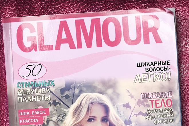 Откорректирую Ваши снимки и сделаю из них оригинальную композицию 12 - kwork.ru