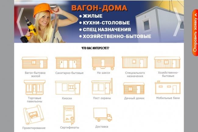 Инфографика для иконок сайта 2 - kwork.ru