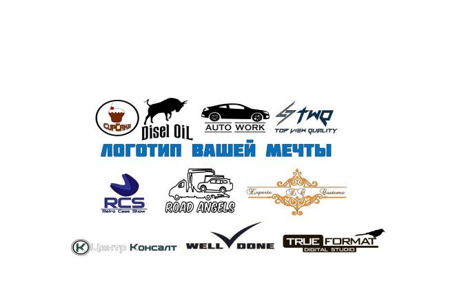 Векторный логотип 5 - kwork.ru