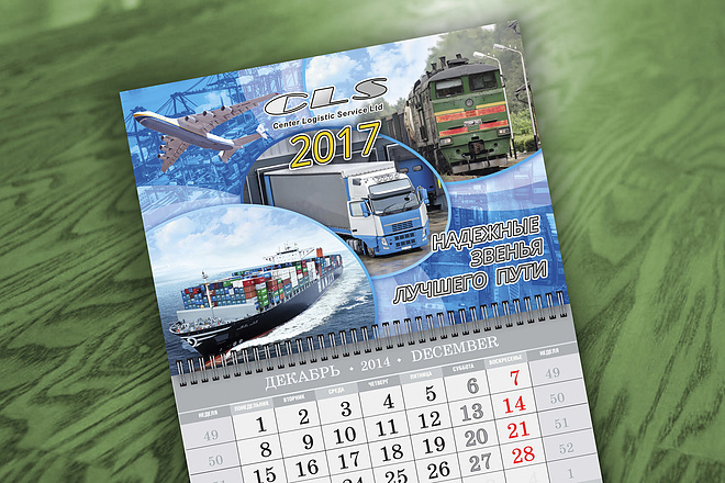 Дизайн календаря 7 - kwork.ru