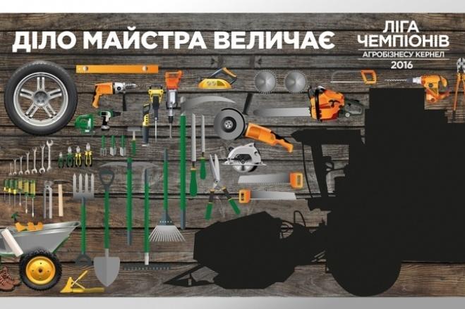 Разработаю уникальный дизайн Баннера 2 - kwork.ru