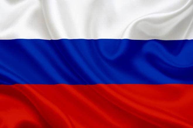 Сделаю транскрибацию видео или аудио на русском 1 - kwork.ru