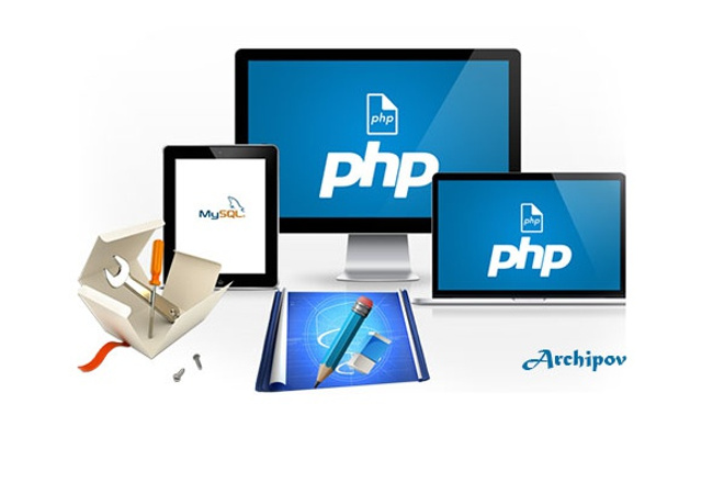 Напишу скрипт на PHP любой сложности 1 - kwork.ru