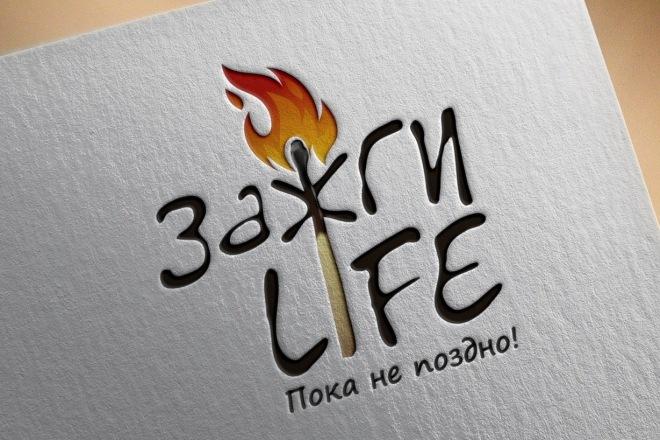 Креативный, стильный, уникальный и адаптивный логотип 26 - kwork.ru