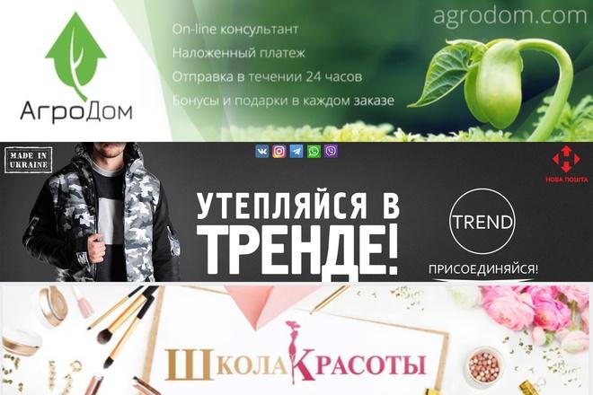 Обложка для группы вконтакте. Дизайн миниатюры в подарок 16 - kwork.ru