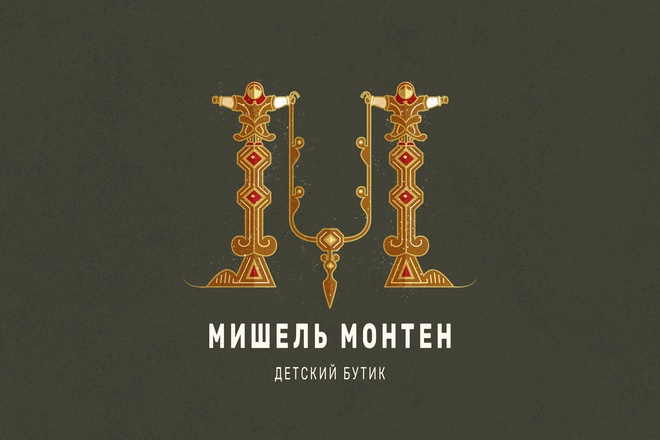 Разработка логотипа 14 - kwork.ru