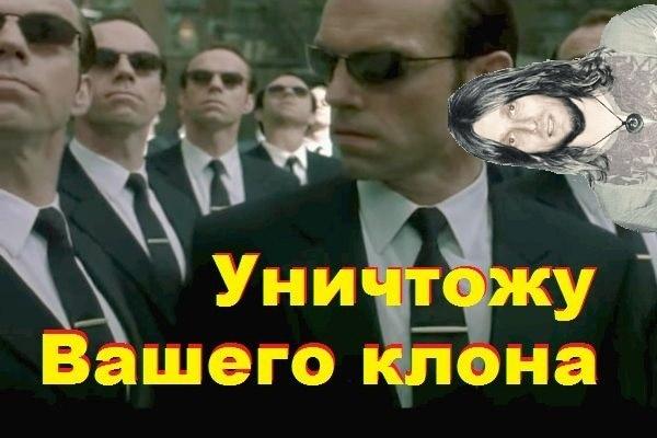 Защищу Ваш сайт от клонирования 1 - kwork.ru
