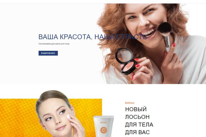 Продам сайт лендинг. Продажа косметики, Вордпресс +10 сайтов. н39 1 - kwork.ru