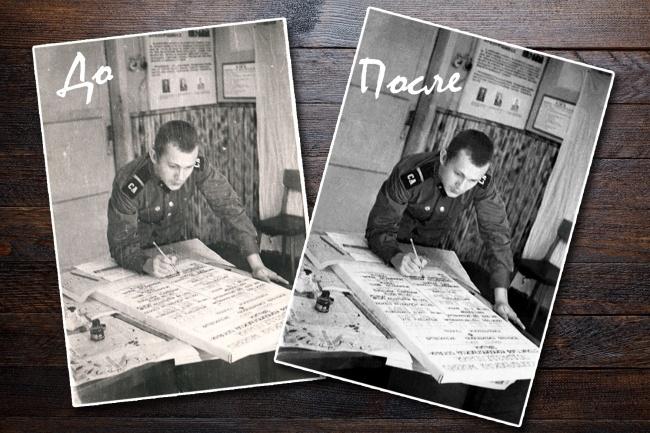 Реставрация старых фотографий 34 - kwork.ru