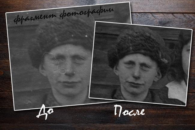 Реставрация старых фотографий 38 - kwork.ru
