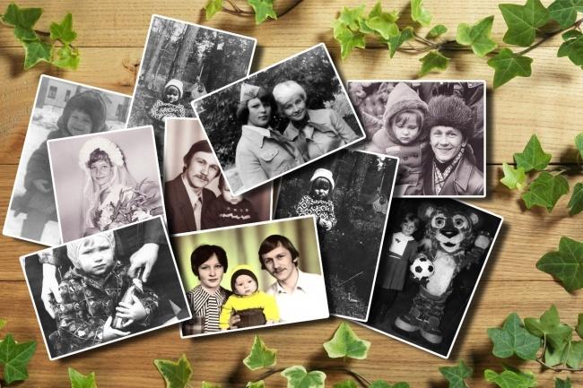 Реставрация старых фотографий 39 - kwork.ru