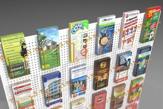 Сделаю макет листовки,флаера. Быстро,качественно,доступно 4 - kwork.ru