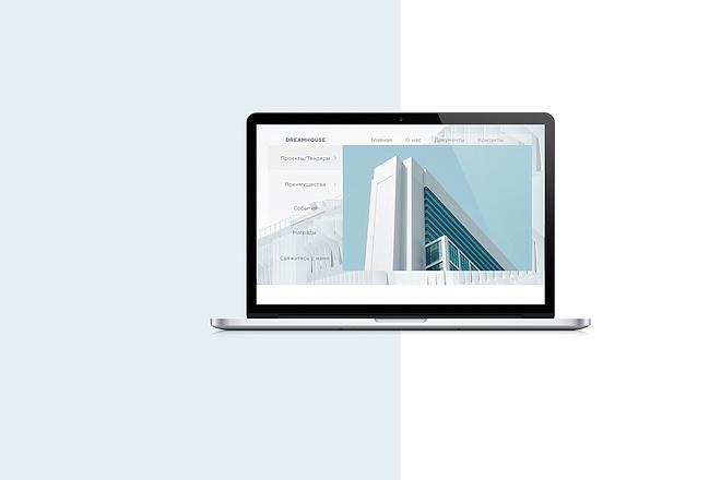 Создам дизайн любой страницы сайта 5 - kwork.ru