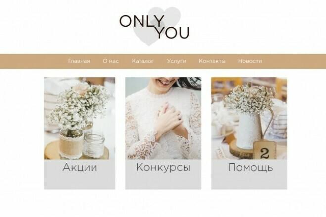 Создам дизайн любой страницы сайта 3 - kwork.ru