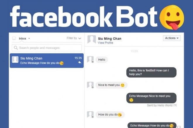 Фейсбук бот 1 - kwork.ru