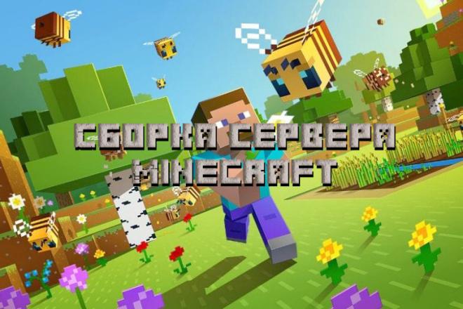 Создание сборки сервера Minecraft + рабочий сайт с донатом 2 - kwork.ru