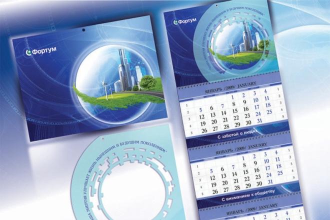Шапка для календаря квартального 6 - kwork.ru