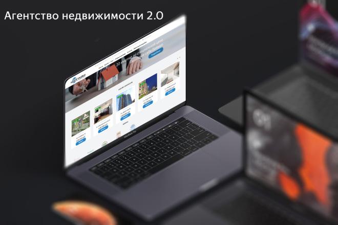 Готовый сайт для агентства недвижимости 1 - kwork.ru