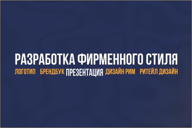 Разработка презентации 15 - kwork.ru