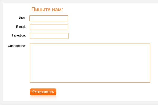 Сделаю обратную связь на вашем сайте 1 - kwork.ru