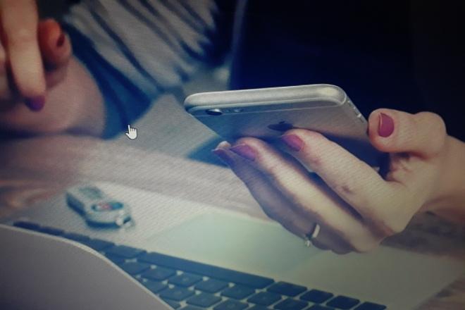 Предлагаю бухгалтерские услуги, помощь в обучении 1С, набор текста 1 - kwork.ru