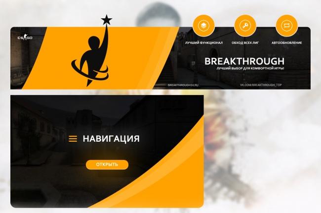 Продающая группа ВКонтакте 1 - kwork.ru