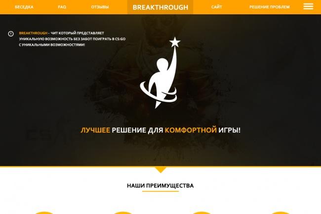 Продающая группа ВКонтакте 2 - kwork.ru