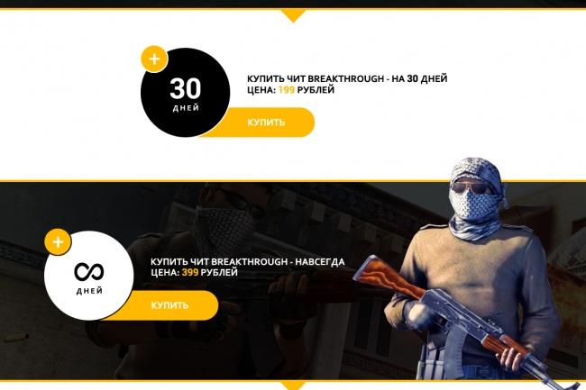 Продающая группа ВКонтакте 4 - kwork.ru