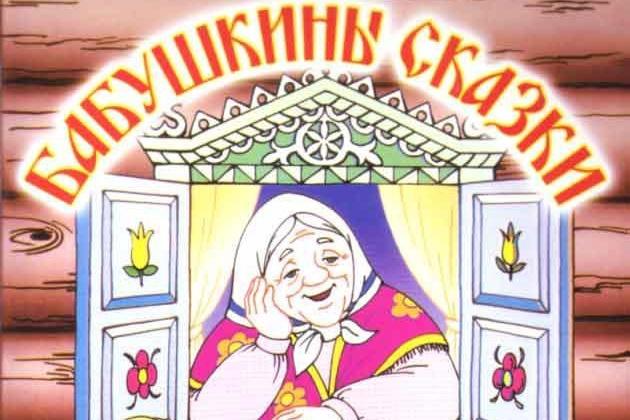Озвучу сказку, стихи, рассказ для Вашего ребенка 1 - kwork.ru
