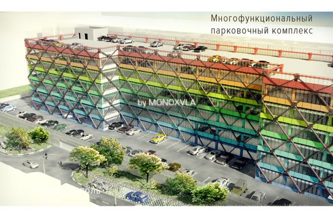 3D визуализация - многоярусный парковочный комплекс, parking 2 - kwork.ru