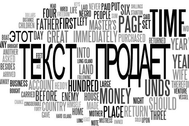 Перепечатка текста с PDF-скана, фотографий, рукописей 1 - kwork.ru