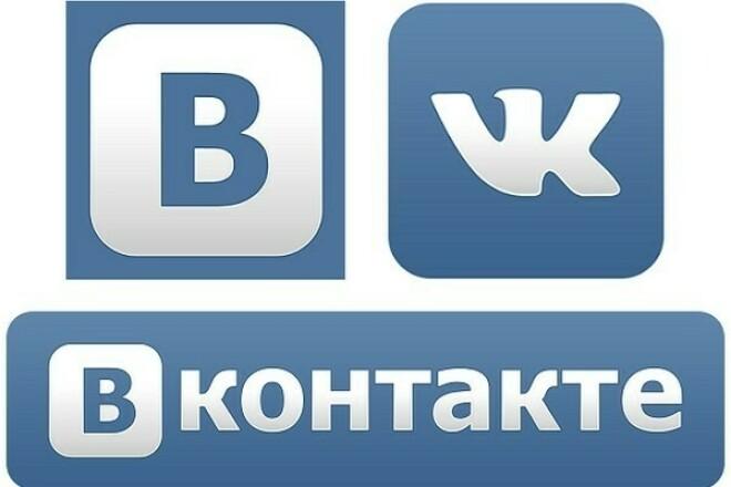 Соберу целевую аудиторию Вконтакте 1 - kwork.ru