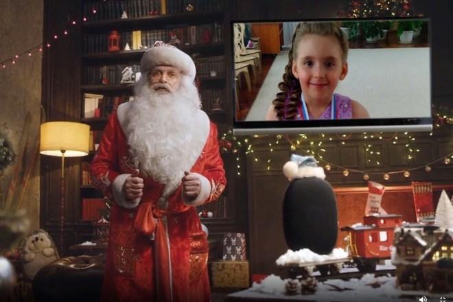 Именное детское видеопоздравление с Новым годом от Деда Мороза 1 - kwork.ru