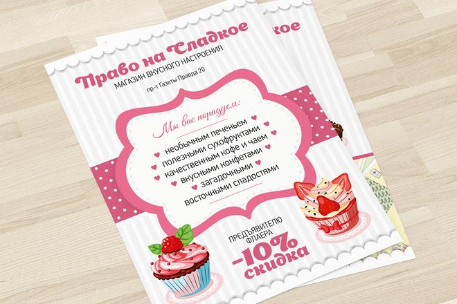 Дизайн двухсторонней листовки с исходниками 49 - kwork.ru