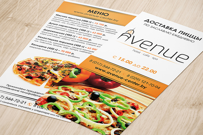 Дизайн двухсторонней листовки с исходниками 51 - kwork.ru