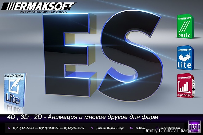 Разработка логотипа 5 - kwork.ru