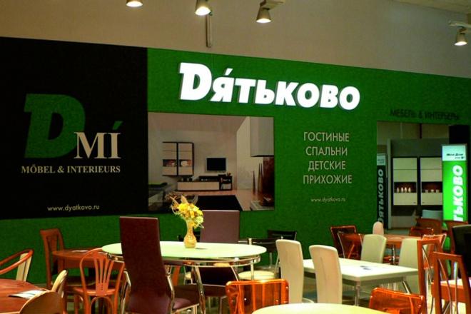 Разработаю дизайн наружной и внутренней рекламы 7 - kwork.ru