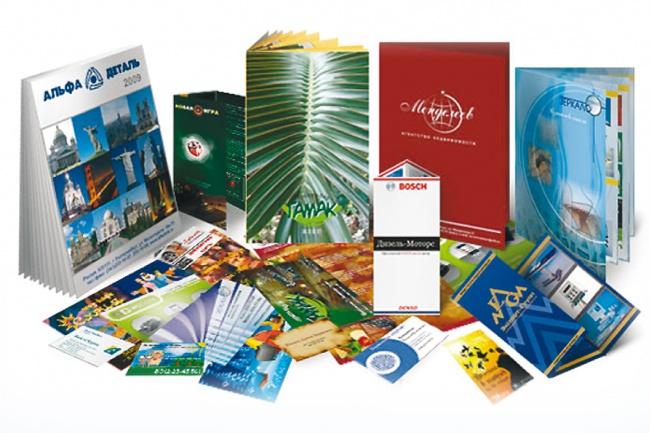 Сделаю дизайн для брошюр, флаеров, листовок, буклетов и др. полиграфии 4 - kwork.ru