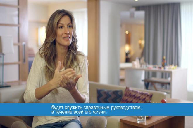 Субтитры к видео 1 - kwork.ru