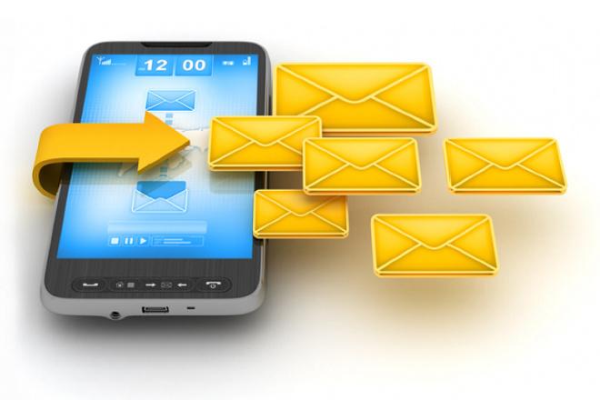 Андроид приложение для рассылки SMS 4 - kwork.ru
